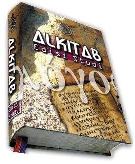 Alkitab Edisi Studi (AES)