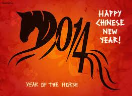 Tahun Kuda 2014