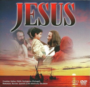 jesus_film 1979