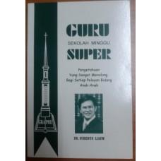 Guru_SM_super_front-228x228