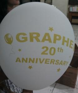 Souvenir Mug HUT GBIA Graphe ke-20