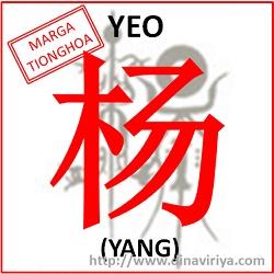 Marga-Yeo